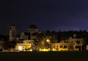 На Кіпрі увімкнули світло