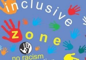 Напередодні Євро-2012 в містах України та Польщі будуть облаштовані Зони толерантності
