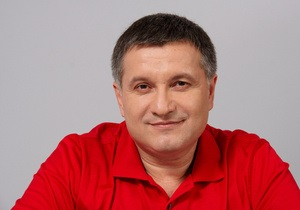 Італійські депутати просять уряд не видавати Авакова Україні