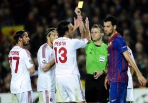 Со скандальным привкусом: Барселона вышла в полуфинал Лиги Чемпионов, обыграв Милан