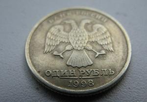 Чистий відтік інвестицій з РФ у четвертому кварталі 2011 року збільшився до $ 8,67 млрд