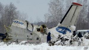 Двигуни літака, який впав під Тюменню, працювали до зіткнення із землею