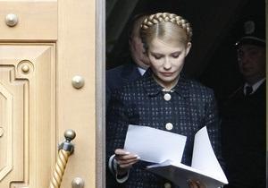 Суд у США зобов язав Тимошенко відзвітувати про повідомлення Фірташа у справі RosUkrEnergo