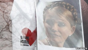 МЗС Німеччини: Тимошенко має сама оплатити лікування у Берліні
