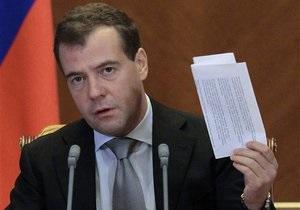 Президент Росії ратифікував договір про вільну торгівлю