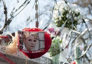 ЗМІ: Уряд Німеччини веде переговори з Києвом про лікування Тимошенко в Берліні
