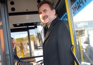Фотогалерея: Оплачуємо проїзд. Київ представив зразки нового муніципального транспорту