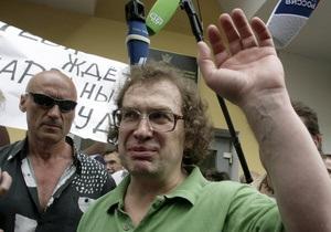 У Москві знову затримали Мавроді