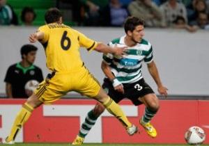 Фотогалерея: Шансы есть. Металлист уступает Спортингу в Лиссабоне