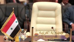 На саміті в Багдаді розглядають план врегулювання ситуації в Сирії
