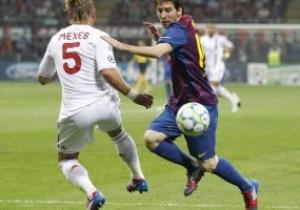 Гроссмейстерская ничья: Барселона и Милан обошлись без голов