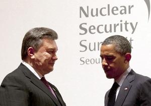 Ъ: Зустріч Януковича з Обамою тривала близько чотирьох хвилин