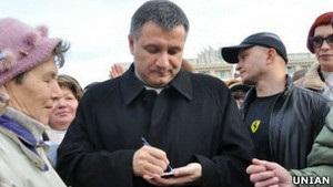 Екс-губернатора Харківщини Авакова затримали в Італії