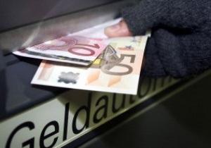 Чиновник НБУ: Футбольные болельщики привезут в Украину 1 млрд евро
