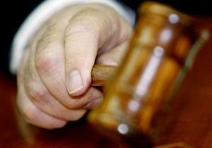 У Норвегії впливового ісламіста засудили до п'яти років в'язниці