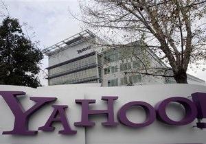 Yahoo! призначила трьох нових членів ради директорів для розвитку компанії