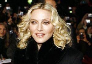 Назвали дату виступу Мадонни в Києві