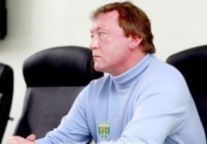Карпаты уволили весь тренерский штаб после игры с Александрией