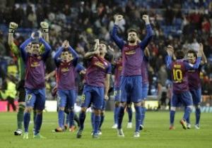 Барселона забила 600-й гол под руководством Гвардиолы