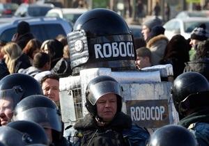 У Москві у зв язку з проведенням акцій опозиції посилені заходи безпеки