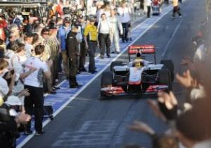 Хемілтон виграв другу кваліфікацію Формули-1 поспіль