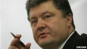 Українська служба Бі-бі-сі: Порошенко у команді Януковича. Немає вічних ворогів