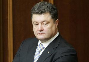 Порошенко призначений міністром економічного розвитку і торгівлі України