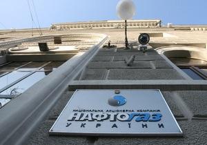 Бойко обговорив з єврокомісаром реформування Нафтогазу