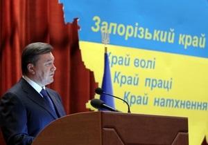 Журналіста не пустили на зустріч з Януковичем через судимості