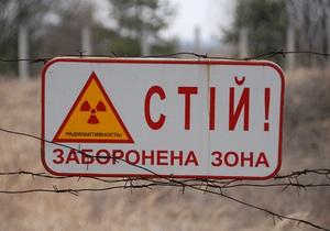 Німецький експерт: санаторії в Чорнобильскій зоні – це цинічно