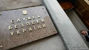 СБУ: проти керівництва Росії готували теракт