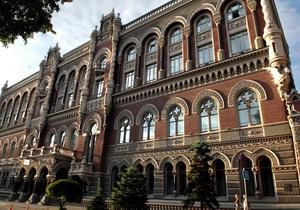 НБУ визнав істотне зростання частки задавнених кредитів в Україні