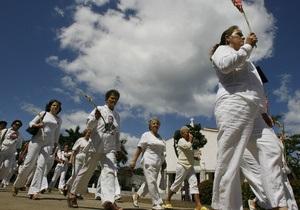 Кубинські власті звільнили 70 учасниць групи Жінки у білому
