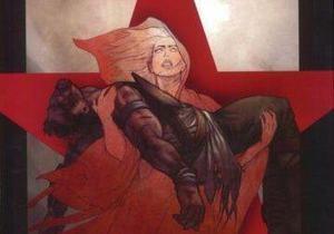 Warner Bros. екранізує комікс про містичне майбутнє СРСР