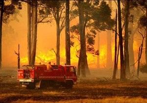 Австралійського пожежного визнали винним у масштабній пожежі і загибелі десяти осіб