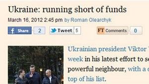 FT: В України закінчуються кошти