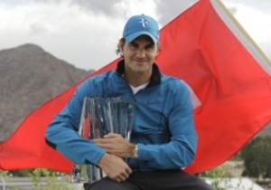Индиан-Уэллс: Федерер в двух партиях обыграл Иснера в финале