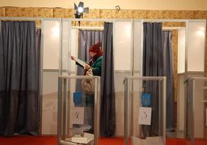 У Європі називають вибори-2012 останнім тестом для України - КВУ
