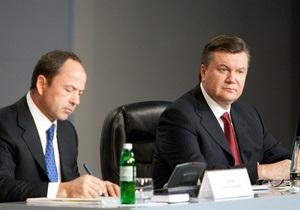 Партія Тігіпка прийняла рішення про саморозпуск для об єднання з ПР