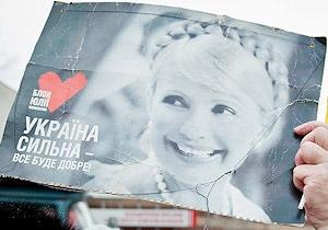 Тимошенко запросила Януковича в колонію  на лікування