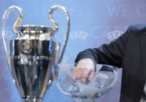 Милан против Барселоны и другие. Состоялась жеребьевка Лиги Чемпионов