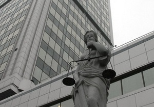 Суд виніс вирок екс-працівнику Лук янівського СІЗО за розповсюдження наркотиків серед ув язнених