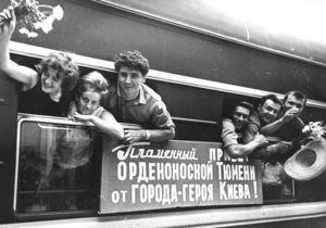 Корреспондент: Трудовий семестр. Як українські студенти на канікулах розбудовували інфраструктуру СРСР