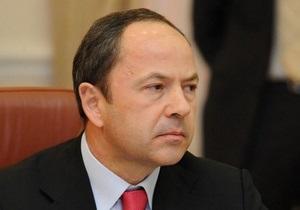 Джерело: Тігіпко вимагає не брати Балогу у Партію регіонів