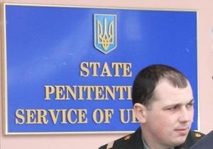 ДПС оприлюднила документ, згідно з яким Тимошенко хотіла лікуватися за кордоном