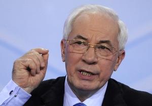Україна не веде переговорів про реструктуризацію боргу перед МВФ - Азаров