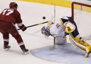NHL: В дуэли хищников из Финикса и Нэшвилла сильнейший определился в серии буллитов