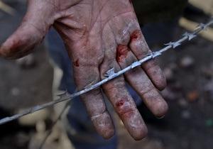 У Дніпропетровську 300 ув язнених оголосили голодування - правозахисники
