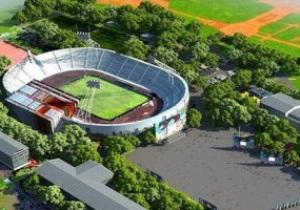 Стала известна дата открытия фан-зоны Евро-2012 в Донецке