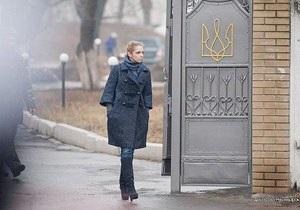 Триденне побачення Тимошенко з донькою закінчилося